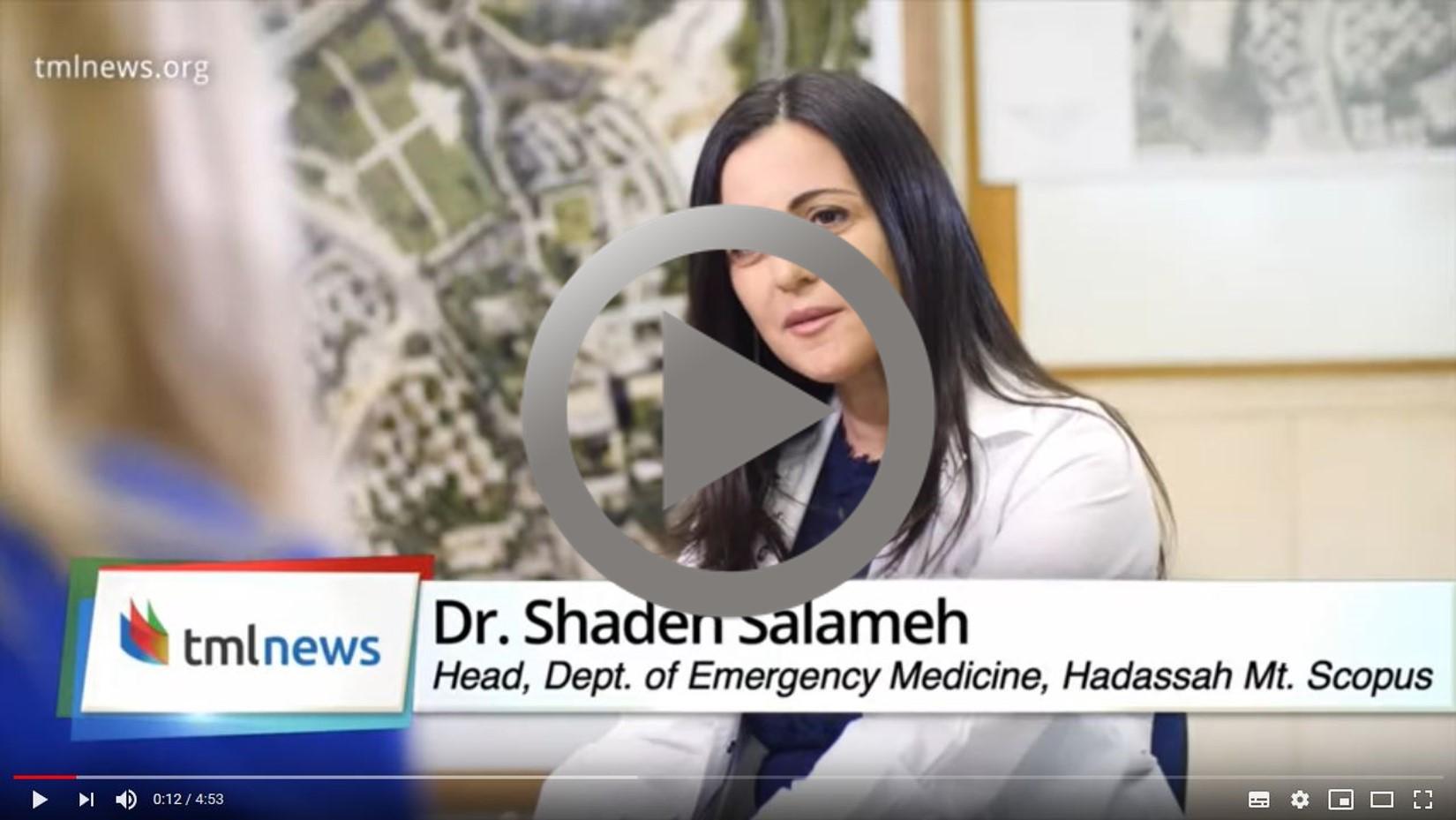 Dr Salameh